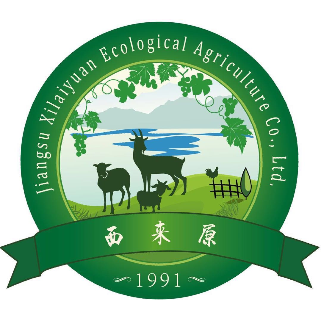 江苏西来原生态农业有限公司